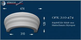 Kapitell-Hälfte für Säule aus Hartschaum Styropor OFK 310/474