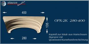 Säulenkapitell-Hälfte mit Beschichtung OFK-2K 280/400
