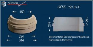 Säulenbasis-Hälfte mit Beschichtung OFKK 150/314