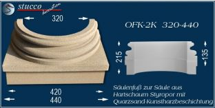 Säulensockel-Hälfte mit Beschichtung OFK-2K 320/440