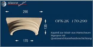 Säulenkapitell-Hälfte mit Beschichtung OFK-2K 170/290