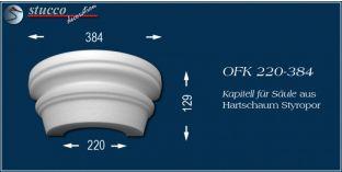 Kapitell für Säule aus Hartschaum Styropor OFK 220/384