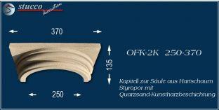Säulenkapitell mit Beschichtung OFK-2K 250/370