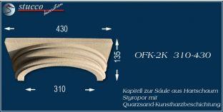 Säulenkapitell-Hälfte mit Beschichtung OFK-2K 310/430