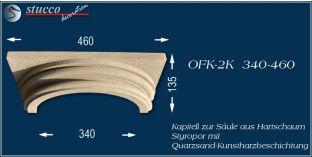 Säulenkapitell mit Beschichtung OFK-2K 340/460