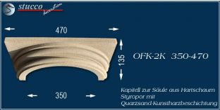 Säulenkapitell-Hälfte mit Beschichtung OFK-2K 350/470