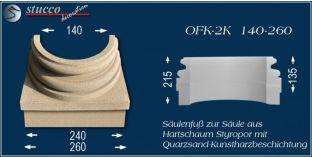 Säulenfuss-Hälfte mit Beschichtung OFK-2K 140/260
