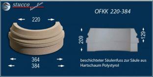 Säulenbasis-Hälfte mit Beschichtung OFKK 220/384