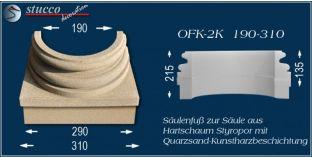 Säulenfuss-Hälfte mit Beschichtung OFK-2K 190/310