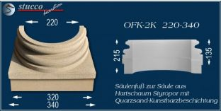 Säulenfuss-Hälfte mit Beschichtung OFK-2K 220/340