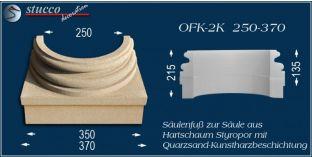 Säulenfuss-Hälfte mit Beschichtung OFK-2K 250/370