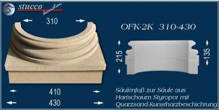 Säulenfuss-Hälfte mit Beschichtung OFK-2K 310/430