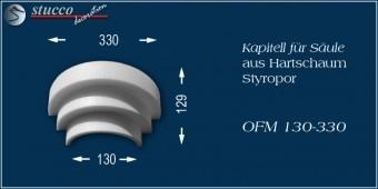Rundes Kapitell mit stufigem Stuckprofil OFM 130/330
