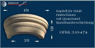 Kapitell-Hälfte für Dekosäule mit Beschichtung OFKK 310/474