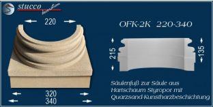 Säulensockel-Hälfte mit Beschichtung OFK-2K 220/340